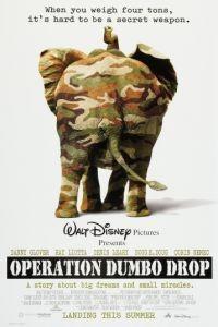 Операция «Слон» / Operation Dumbo Drop (1995)
