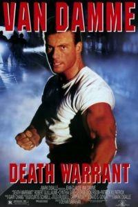 Ордер на смерть / Death Warrant (1990)