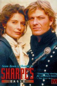 Орел Шарпа / Sharpe's Eagle (1993)