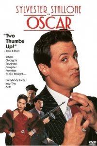 Оскар / Oscar (1991)