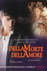 О смерти, о любви / Dellamorte Dellamore (1993)