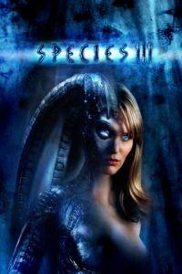 Особь 3 / Species III (2004)