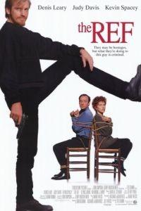 Осторожно, заложник! / The Ref (1994)