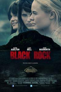 Остров смерти / Black Rock (2012)