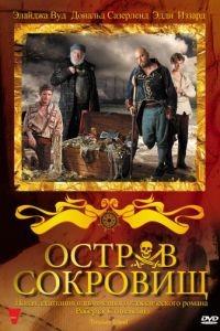 Остров сокровищ / Treasure Island (2011)