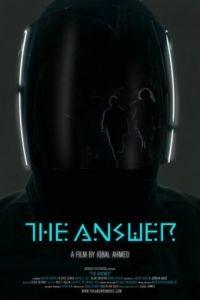 Ответ / The Answer (2015)