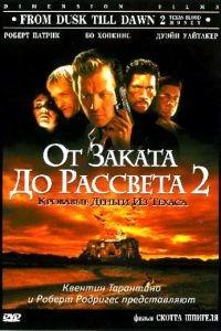 От заката до рассвета 2: Кровавые деньги из Техаса / From Dusk Till Dawn 2: Texas Blood Money (1998)