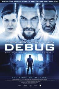 Отладка / Debug (2014)