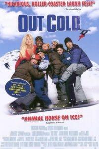 Отмороженные / Out Cold (2001)