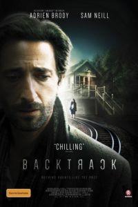 Отступление / Backtrack (2015)