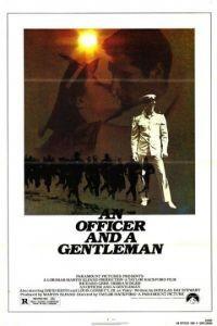 Офицер и джентльмен / An Officer and a Gentleman (1982)