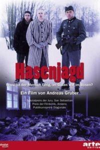 Охота на зайцев / Hasenjagd (1994)