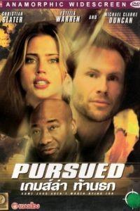 Охотник за головами / Pursued (2004)