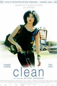 Очищение / Clean (2004)