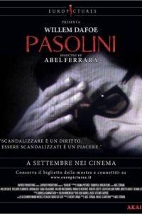 Пазолини / Pasolini (2014)