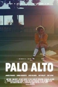 Пало-Альто / Palo Alto (2013)