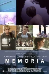 Память / Memoria (2015)