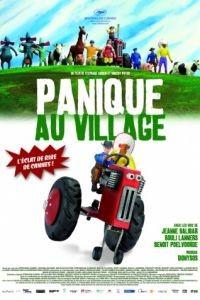 Паника в деревне / Panique au village (2009)