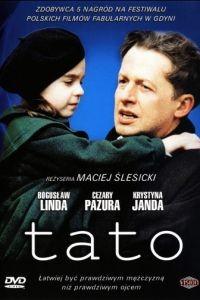 Папочка / Tato (1995)