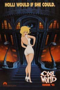 Параллельный мир / Cool World (1992)
