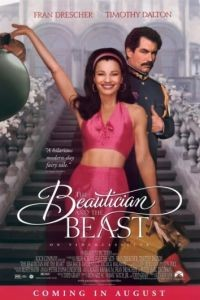 Парикмахерша и чудовище / The Beautician and the Beast (1997)