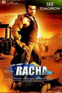 Пари на любовь / Racha (2012)