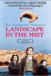 Пейзаж в тумане / Topio stin omichli (1988)