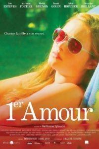 Первая любовь / 1er amour (2013)