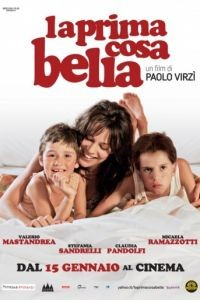 Первое прекрасное / La prima cosa bella (2010)