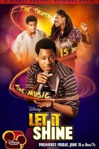 Позволь ему засиять / Let It Shine (2012)