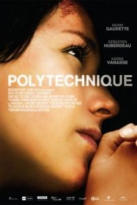 Политех / Polytechnique (2008)