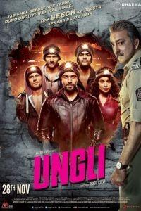 Полицейский / Ungli (2014)