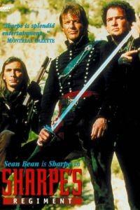 Полк Шарпа / Sharpe's Regiment (1996)