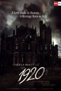 Поместье / 1920 (2008)