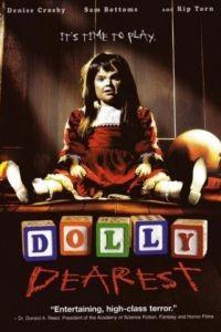 Прелестная Долли / Dolly Dearest (1991)