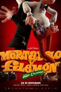 Мортадело и Филимон против Джимми Торчка / Mortadelo y Filemn contra Jimmy el Cachondo (2014)