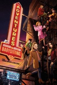 Приключения няни / Adventures in Babysitting (2016)