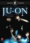 Проклятие / Ju-on (2000)