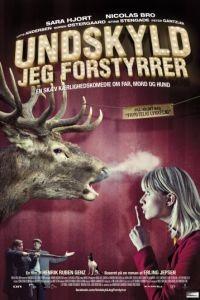 Простите, что перебиваю / Undskyld jeg forstyrrer (2012)