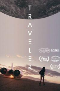 Путешественник / Traveler (2015)