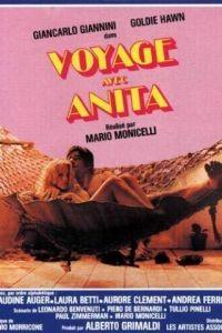 Путешествие с Анитой / Viaggio con Anita (1979)