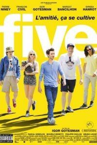 Пятеро / Five (2016)