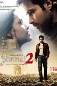Рай 2 / Jannat 2 (2012)