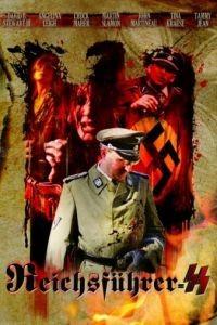Рейхсфюрер СС