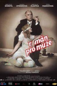 Роман для мужчин / Romn pro mue (2010)