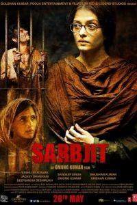 Сарабджит / Sarbjit (2016)