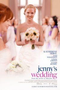 Свадьба Дженни / Jenny's Wedding (2015)