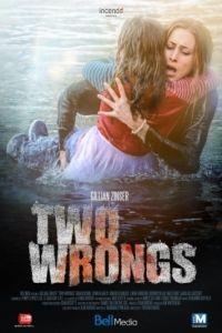 Две ошибки / Two Wrongs (2015)