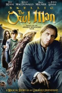 Скеллиг / Skellig (2009)