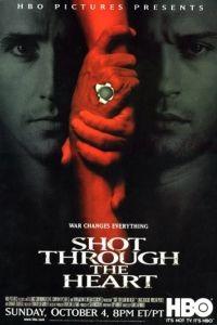 Снайперы / Shot Through the Heart (1998)